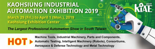 Die Messe Kaohsiung Industrial Automation Exhibition 2019